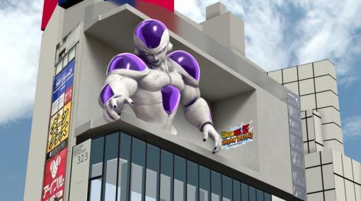 「ドッカンバトル」が全世界3億5000万DLと突破。新宿にフリーザ(フルパワー)の3D映像が登場