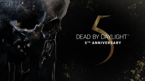 """「Dead by Daylight 5th アニバーサリーエディション 公式日本版」のSwitch版が11月25日に発売決定。追加チャプター""""バイオハザード""""を収録"""