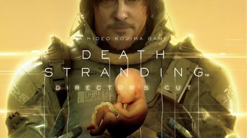「DEATH STRANDING DIRECTOR'S CUT」が本日リリース。新モードと新装備を追加したPS5向けリマスター版が登場