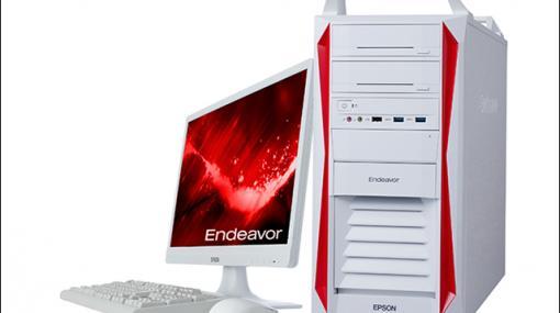 AMD Ryzen 5000シリーズ・プロセッサーを搭載した「Endeavor Pro9050a」が新登場(エプソンダイレクト) - ニュース