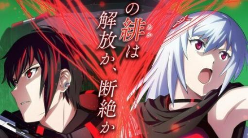 TVアニメ『SCARLET NEXUS』2期のPVなど新情報を一挙公開