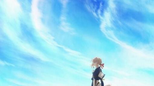 金ローで『ヴァイオレット・エヴァーガーデン』TVアニメ編集版と外伝(地上波初)が2週連続で放送決定