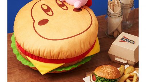 『星のカービィ』一番くじ新作が本日(9/24)発売。ハンバーガーに飛びつき、ピザを食べてお腹いっぱいで寝そべるカービィがかわいすぎて天使