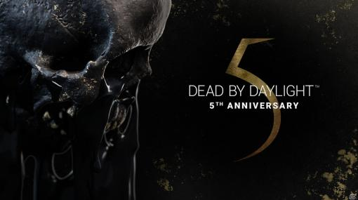 「Dead by Daylight 5thアニバーサリーエディション 公式日本版」がSwitchで11月25日に発売決定!