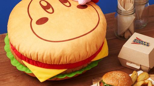 カービィやワドルディがハンバーガーにおおはしゃぎ! 「一番くじ 星のカービィ KIRBY'S BURGER」本日発売