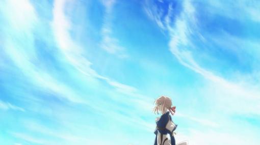 「ヴァイオレット・エヴァーガーデン」金ローで放送!TVアニメ編集版と外伝を2週連続で(コメントあり) - コミックナタリー