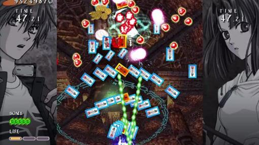 ドラマティックシューティング『式神の城2』PC/Nintendo Switch版発表。全ステージの敵配置を刷新した新モードを収録