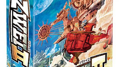 『ツヴァイ2』13周年ストーリーまとめ:浮遊島イルバードを舞台にした、少年と少女の冒険活劇【ファルコム40周年特集】