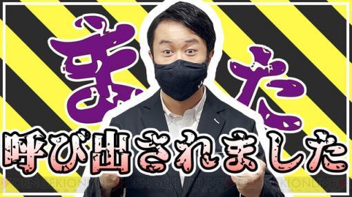 応援大使に杉田智和が就任。アソビモ新作『N-INNOCENCE-(エヌ・イノセンス)』配信決定
