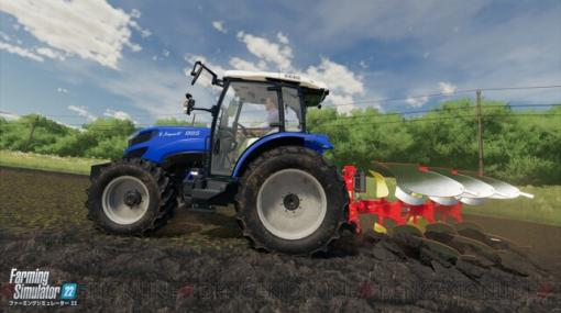 シリーズ初!『ファーミングシミュレーター 22』に国内メーカーの農機が登場