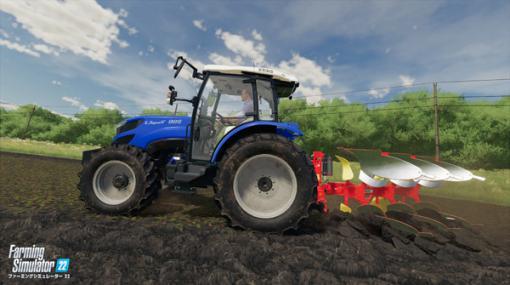 国内農業機械メーカーISEKI『ファーミングシミュレーター 22』に参戦!ハイエンドグラボが当たるTwitterキャンペーンも実施