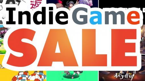 「Among Us」や「ホロウナイト」を割引価格で買えるインディーゲームセールがAmazonでスタートNintendo Switchタイトルが最大50%オフ