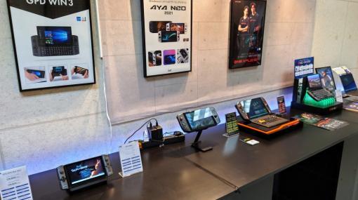 アキバにプレオープンしたUMPC専門店「ハイビーム秋葉原本店」に行ってみた!【AYA NEOもあるぞ】