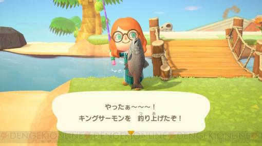 9月に捕りたいサカナと海の幸を調べてみた!【あつ森日記#217】
