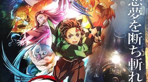 「TVアニメ『鬼滅の刃』無限列車編」完全新作エピソード、10月10日より放送決定! 煉獄杏寿郎の旅立ちを描く