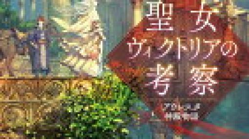 面白い!キャラ文芸ファンタジー18選 - 読書する日々と備忘録