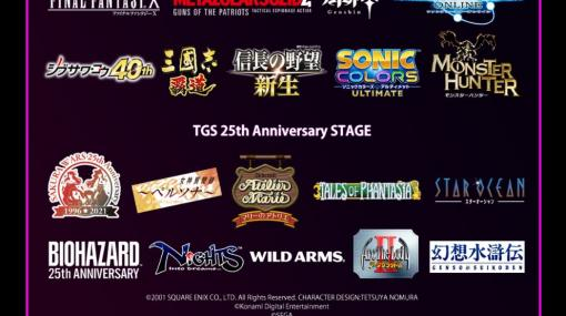 「FFX」や「メタルギア4」、「モンハン」の楽曲も演奏される「TOKYO GAME MUSIC FES」10月2・3日開催Amazonにてチケット販売中。「東京ゲームショウ」25周年記念コンサート