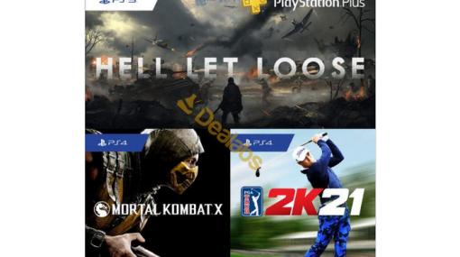 【噂】海外PS Plus『10月のフリープレイ』配信ラインナップが判明!PS4「モータルコンバット10」などが登場、フランスのサイトからリーク
