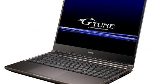 G-Tune,240Hz表示対応パネル&8コアCore i7採用の15.6型ゲームノートPCを発売