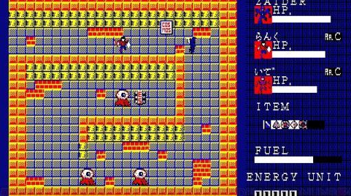 『超戦士ザイダー』がレトロゲーム配信サービス・プロジェクトEGGに追加