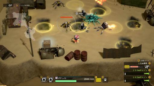 『メタルドッグス』のSwitch/PS4版が今冬リリース! さらなる強敵や新難易度などの追加要素も