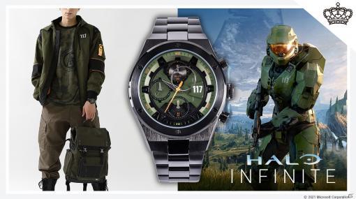 「Halo Infinite」のマスターチーフをイメージした時計やアウターがSuperGroupiesより発売!