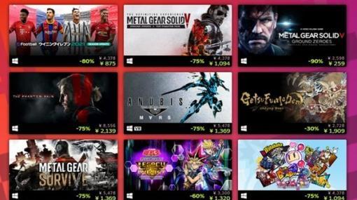 『メタルギアV』等のコナミ人気タイトルが最大90%オフ!Steamセール、10月1日午前2時まで開催