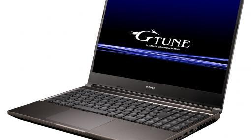 G-Tune、第11世代CPU搭載15.6型ゲーミングノート「G-Tune H5」発売リフレッシュレート240Hz対応の液晶パネル搭載「G-Tune H5」の後継製品