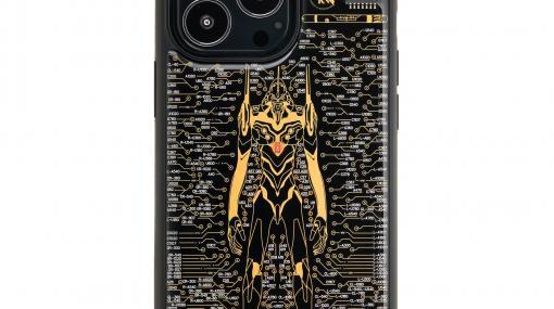 『エヴァンゲリオン』の電池無しでLEDが光るiPhone13用ケースが登場。初号機、NERV、第13号機の3種がラインアップ