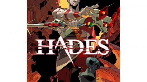 『ハデス』パッケージ版がPS5/PS4向けに発売開始。追加特典としてオリジナルサウンドトラックのDLコードとキャラクター大全ブックレットが付属