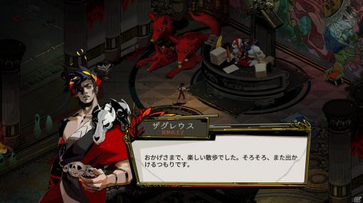 冥界からの脱出を目指すローグライクアクション「Hades」のPS5/PS4版が発売!