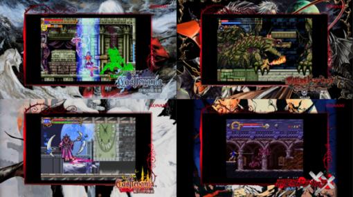 悪魔城シリーズ名作コレクション『Castlevania Advance Collection』は新機能も充実!探索も収集がはかどるぞ【爆レポ】