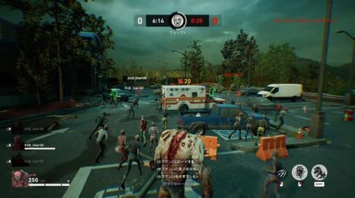 これは流行るかも!新作Co-opシューター『Back 4 Blood』は対戦も面白かった