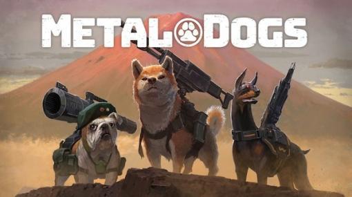 『メタルマックス』シリーズスピンオフ作品『メタルドッグス』PS4/スイッチ向けに今冬発売―Steam版には最新アップデート配信