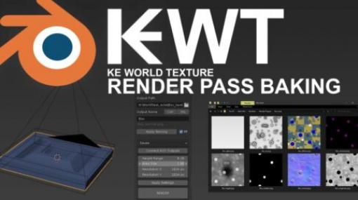 keWT v1.0 - レンダリングパスシステムを利用したお手軽ベイクBlenderアドオン!「ke World Texture」無料