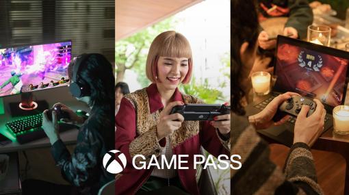 Microsoftのクラウドゲームサービス「Xbox Cloud Gaming」,日本での正式サービスは10月1日に開始へ。アジア地域責任者にその狙いを聞く
