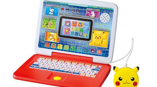 タカラトミーが「ポケモン ピカっとアカデミー マウスでゲットパソコン」を11月に発売へ。ポケモンと楽しく遊びながら学べるキッズパソコン