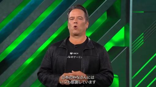 [TGS 2021]「Tokyo Game Show 2021 Xbox Stream」発表まとめ。SCARLET NEXUS,AI: ソムニウム ファイルがGame Pass対応へ