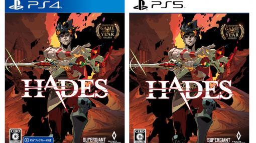 「Hades」のPS5版とPS4版が本日国内リリース。数多くの賞を受賞した,ローグライク要素を持つギリシャ神話系アクション