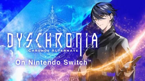 [TGS 2021]「DYSCHRONIA: Chronos Alternate」のNintendo Switch版が発表。イザナギゲームズとMyDearestが共同で開発