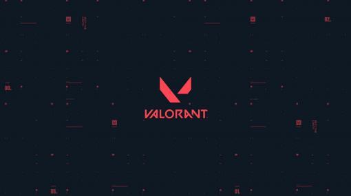 『VALORANT』にてVTuberとプロゲーマーが「ゲームの公平性を損なうプレイ」で所属団体からそれぞれ処分を受ける