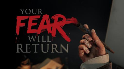 サイケデリック・ホラーゲーム『Layers of Fear』シリーズの最新作がUnreal Engine 5にて開発中。2022年発売へ