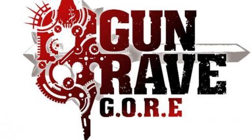 『Gungrave G.O.R.E』最新トレーラー公開。映像中にはサプライズも!?