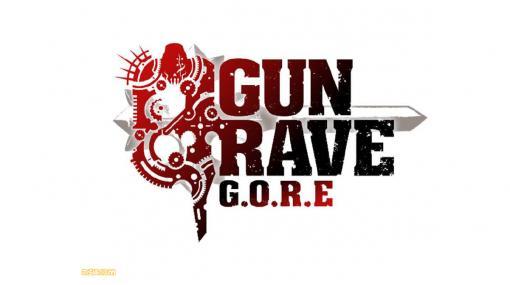 シューティングアクション『Gungrave G.O.R.E』最新トレーラー公開! ゲームクリエイター中村育美氏の開発参加を公表