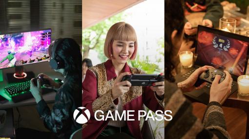"""クラウドゲームサービス""""Xbox Cloud Gaming""""が国内で10月1日に正式スタート。iOSやAndroid、PCでXboxのゲームが気軽に遊べる"""