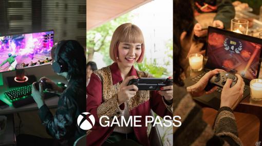 「Xbox Cloud Gaming」は10月1日に国内でリリース!メディアセッションの模様をレポート