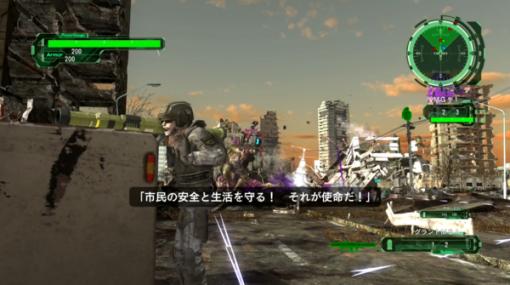 あのビルの向こうには……蛙だ! 巨大な蛙が銃を持ってる! PS5版『地球防衛軍6』プレイレポート【TGS2021】