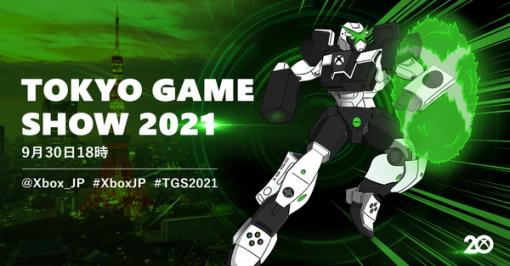 「Tokyo Game Show 2021 Xbox Stream」発表内容ひとまとめ
