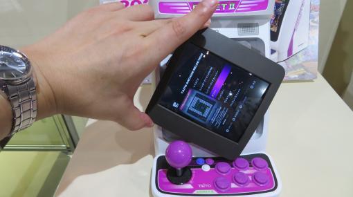 「EGRET II mini」ついに実機が初お披露目! タテ・ヨコ画面の切り替えも自由自在レバーやボタンの感触、そのほか便利機能を体験してレポート