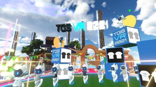 無料なのに「まるでテーマパーク」──東京ゲームショウ初のVR会場を一足先に体験 きょう開幕